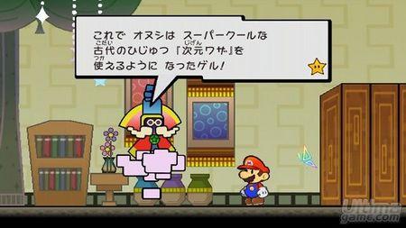 Échale un buen vistazo a la nueva aventura de Super Paper Mario