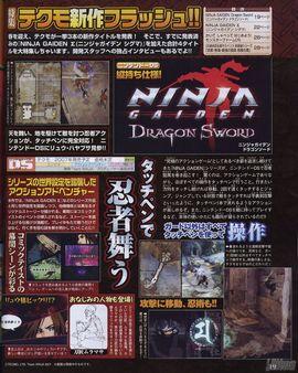 El primer set de contenidos descargables para Ninja Gaiden Sigma estará listo en Septiembre