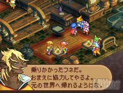 Final Fantasy Tactics A2 - The Black Grimoire confirma su lanzamiento en Europa