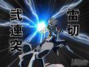 Nuevas capturas de Naruto Narutimate Hero 2 para PlayStation 2