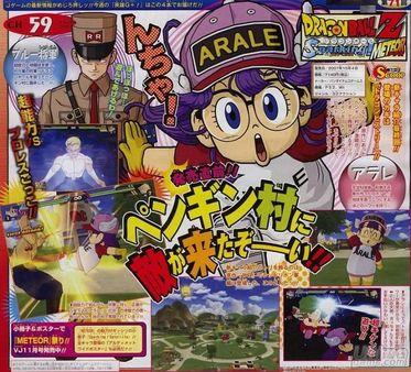 Los detalles de la edición de coleccionista de Dragon Ball Z Budokai Tenkaichi 3 para PS2