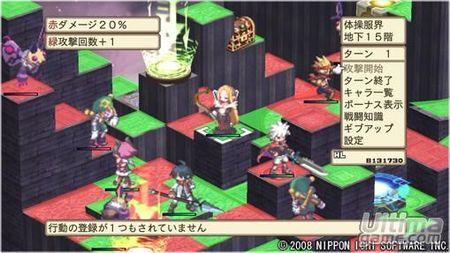Disgaea 3 - Absence of Justice ya está listo para asaltar las PS3 americanas