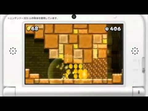 Nintendo nos explica cómo serán los primeros 3 packs DLC para el juego