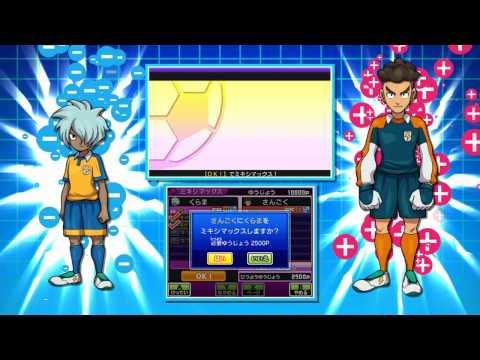 Nintendo nos da todos los detalles del nuevo Inazuma Eleven GO Chrono Stones: Llamarada / Trueno