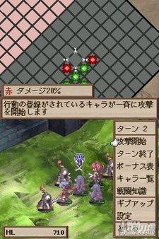 Nippon Ichi prepara 5 nuevos títulos para la portátil de Nintendo