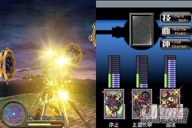Sigma Harmonics. Square Enix nos deslumbra con su próxima apuesta para DS