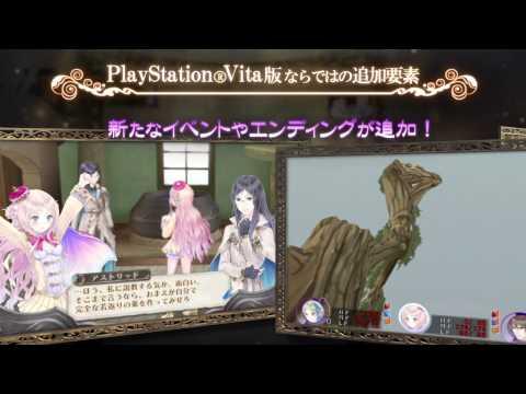 El sistema de combate del juego, al descubierto en un vídeo explicativo