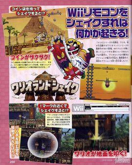 Wario Land : The Shake Dimension . ¿Tiene auténtica cabida un título 2D en el catálogo de la nueva generación?