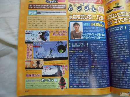 Sony confirma la reedición de Patapon 2 para PS4