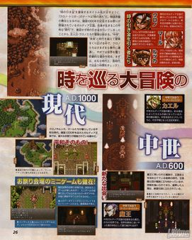 Chrono Trigger DS se ilustra con nuevas capturas y un vídeo