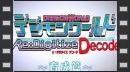 El sistema de entrenamiento y crianza de Digimon World Re: Digitize, al descubierto en un nuevo tráiler