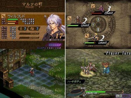 Valkyrie Profile DS - Square Enix convierte la entrega portátil en la más prometedora de la saga