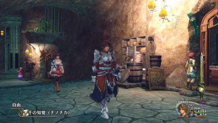 Infinite Undiscovery - Repasamos las claves del prometedor RPG exclusivo que la consola recibirá en Septiembre