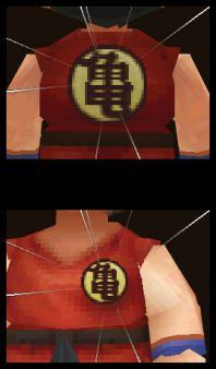 Dragon Ball DS - Goku y Bulma hacen equipo para exprimir a fondo DS