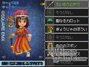 Las 9 claves de Dragon Quest IX - Guard of the Starry Night