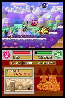 Kirby Super Star Ultra - Las claves del regreso del héroe rosado a DS