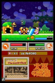 E3 08. Nintendo demuestra que no se ha olvidado de sus franquicias clásicas con Kirby Super Star Ultra