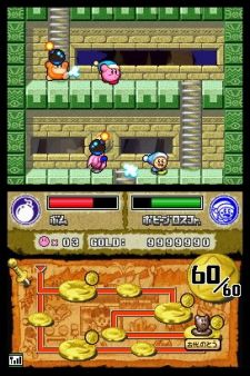 Kirby Super Star Ultra - Las claves del regreso del héroe rosado a DS