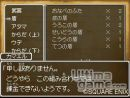 Dragon Quest IX - El trailer directo