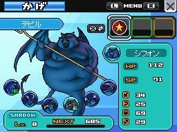Blue Dragon - Colossal Beast of the Underworld. Enemigos finales