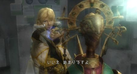 Final Fantasy Crystal Chronicles - The Crystal Bearers ya tiene fecha de lanzamiento en Europa