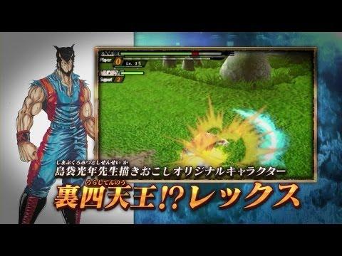 Gigantescos monstruos y los menús secundarios de 3DS, en nuevas capturas de Toriko: Ultimate Survival
