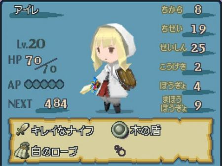 Final Fantasy Gaiden: 4 Warriors of Light - La saga rolera se renueva en DS