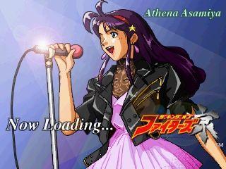 De diosa griega... a cantante de J-Pop imagen 2