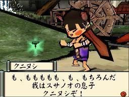Okami Den - El stylus de tu DS, convertido en pincel mágico en esta maravillosa secuela