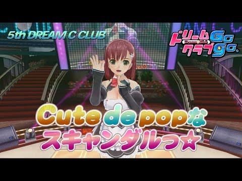 Se presenta Noko, la chica de pelo rosa amante de la moda en Dream C Club Go Go