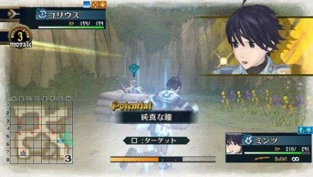 Valkyria Chronicles 2 - ¿El mejor título de estrategia para PSP?