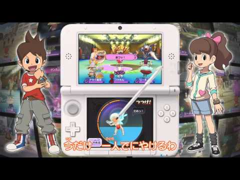 El héroe del pasado de Youkai Watch 2, en vídeo