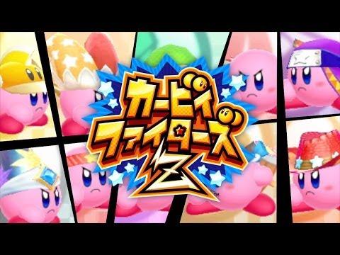 Nintendo nos muestra las claves de Kirby Fighter Deluxe
