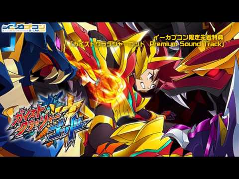 Las transformaciones de los héroes de Gaist Crusher God, en imágenes