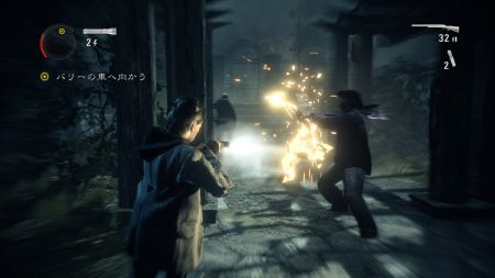 Microsoft prepara Alan Wake Remastered Edition