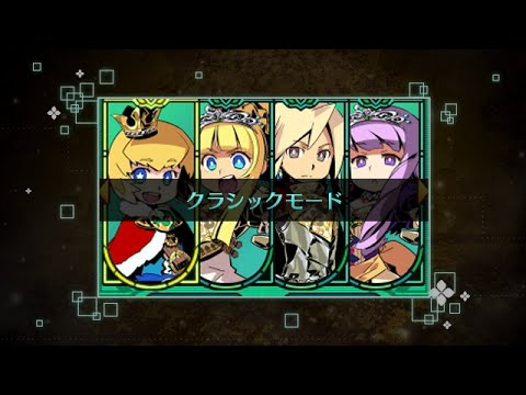 El espectacular opening animado de Etrian Odyssey II Untold: The Knight of the Fafnir