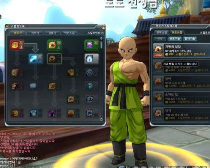 Dragon Ball Online Pc Y Xbox 360 Ultimagame