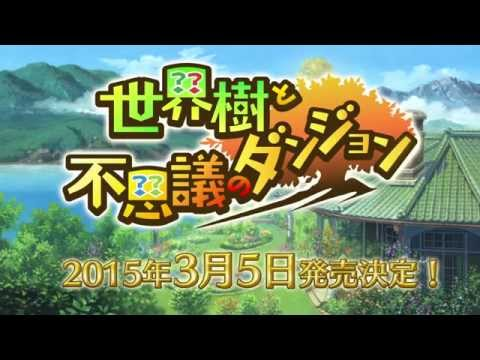 Confirmado el lanzamiento de Etrian Odyssey x Mystery Dungeon en occidente