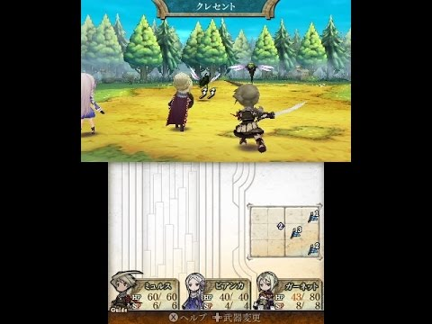 Los personajes de The Legend of Legacy en Nintendo 3DS, al detalle