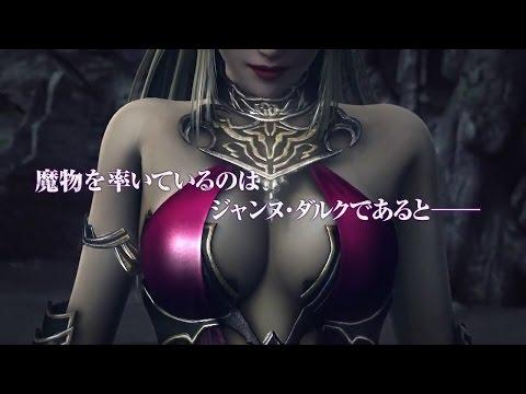 La creación de personajes, modo Nightmare y el nuevo sistema de batalla de Bladestorm: Nightmare, a fondo
