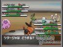Pokémon Blanco y Negro - Las claves del título más espectacular y ambicioso de la saga, al descubierto