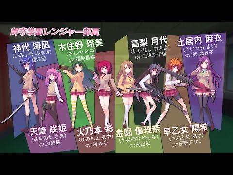 Soporta los eróticos interrogatorios de Bullet Girls 2