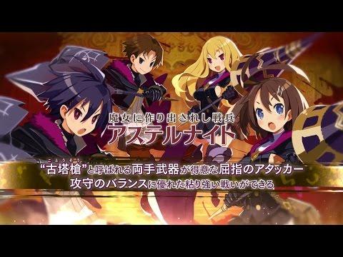Nippon Ichi nos presenta la versión PS4 de su dungeon crawler