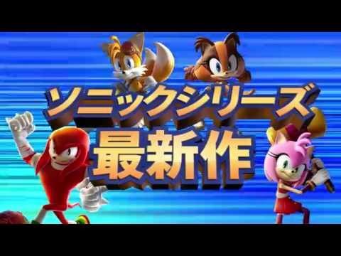 Sonic corre a velocidad supersónica hacia 3DS