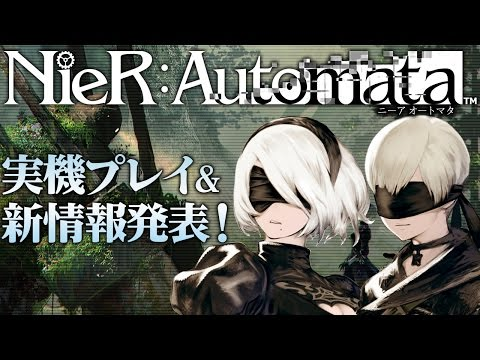 Ya disponible la demo de NieR Automata