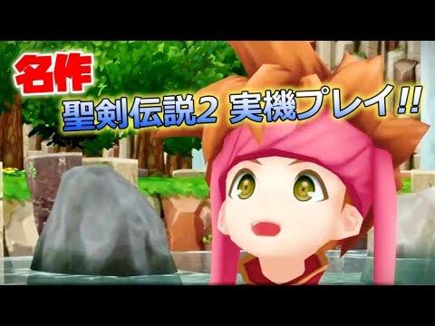 Square Enix nos enseña la nueva intro del juego