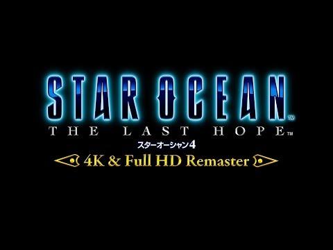 Las escenas cinemáticas también recibirán un lavado de cara en PS4 y PC
