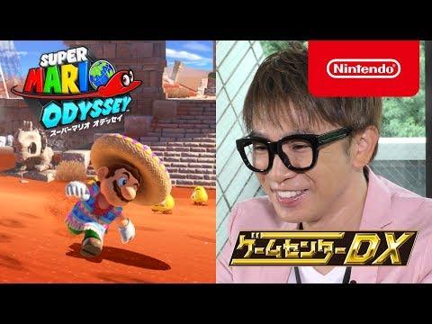 Así es como se juega cooperativo a Mario Odyssey