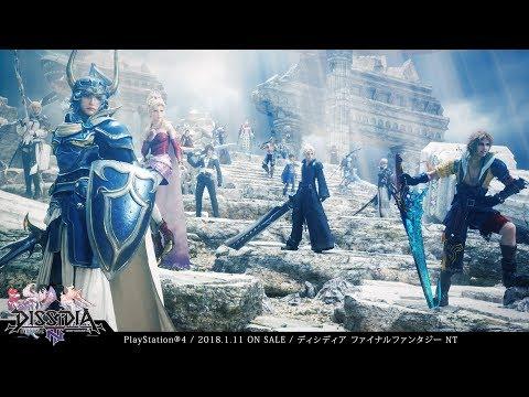 Así es la espectacular intro de Dissidia - Noticia para Dissidia Final Fantasy NT