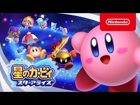Estas son las opciones principales de lo nuevo de Kirby para Switch - Noticia para Kirby: Star Allies